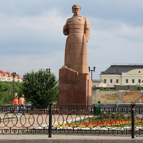 Памятник Малышеву