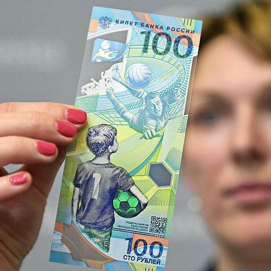 В России появилась пластиковая банкнота