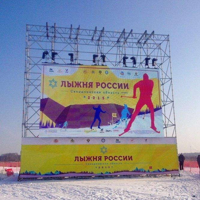 """""""Лыжню России"""" отложили"""