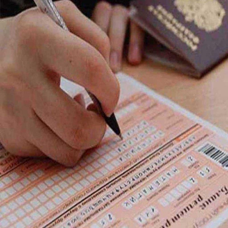 Популярные экзамены