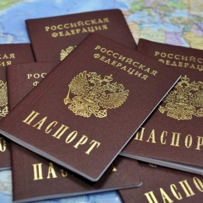 Российская грин-карта