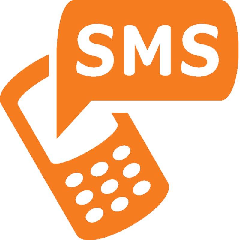 СМС не будет