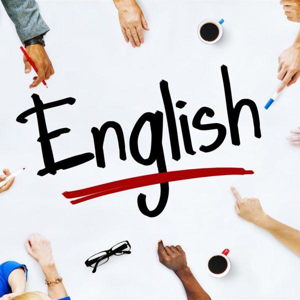 Учите английский