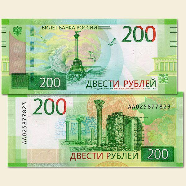 Появились новые банкноты. Что дальше?