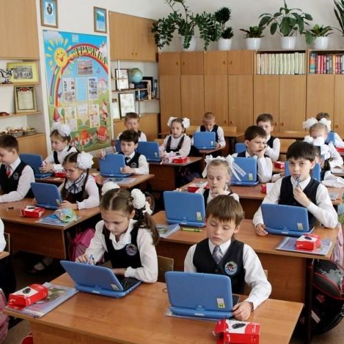 """""""Цифровая школа"""""""