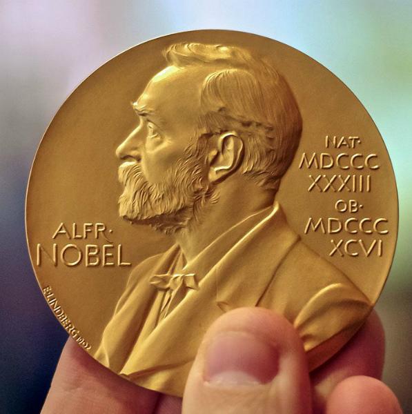 О Нобелевских премиях