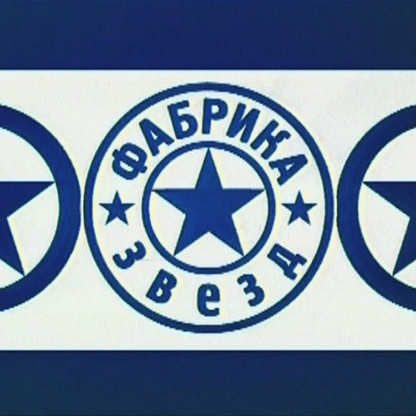 Кастинг новой «Фабрики звёзд»