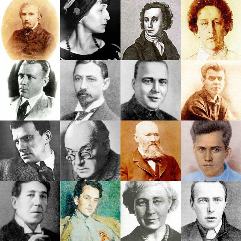 Популярные писатели