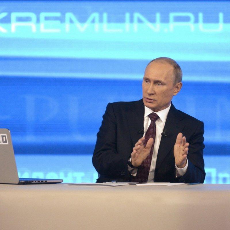 Ответы Путина