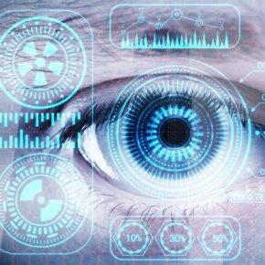 Единая биометрическая система