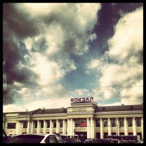 Диктант на вокзале