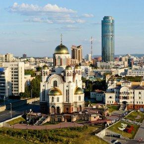 Путешествие по Екатеринбургу