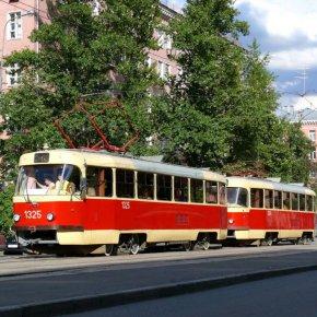 Новая система оплаты в общественном транспорте