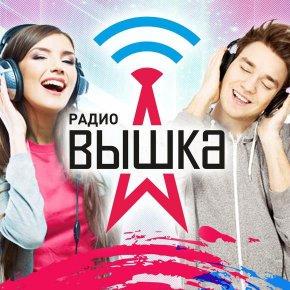 Новости радиостанции