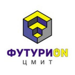 Центр молодёжного инновационного творчества «Футурион»