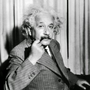 Сотни Эйнштейнов