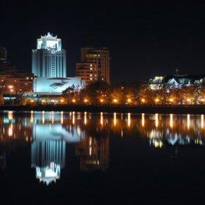 Ural Music Night