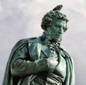 Пушкин-наше всё