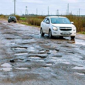 Определены страны с самыми плохими дорогами