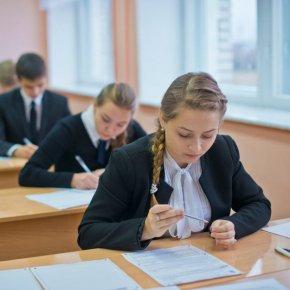 Время экзаменов