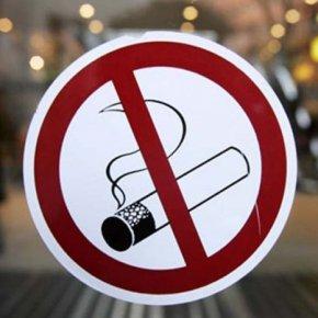 Минздрав предложил запретить продажу табака