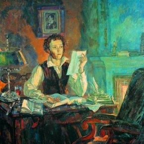 Пушкин в Нью-Йорке