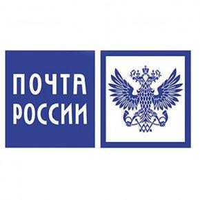 «Почта России» ускорится