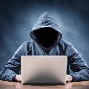 Запрет на анонимность