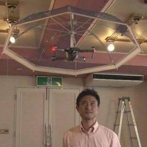 Летающий зонтик