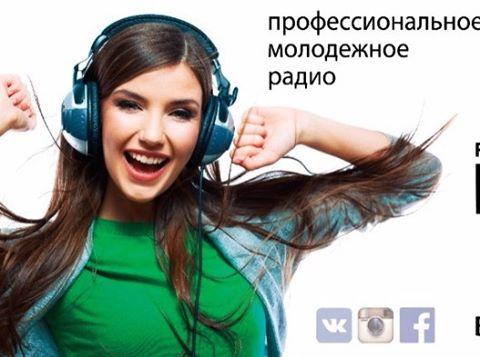 """Наконец объявлены даты нового кастинга на интенсивный курс """"Радиостарт""""! Хочешь начать новую жизнь с нового года, поработать со своей речью, ..."""