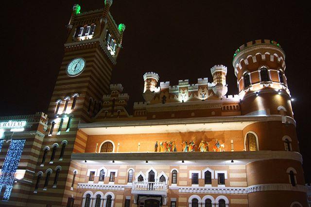 Вечер в чудесном городе)