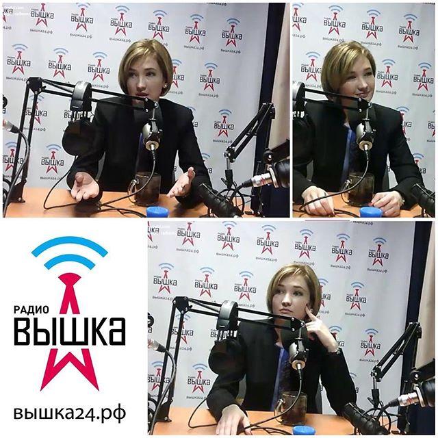 regram @olga_knysh На радио о телевидении! ????Спасибо за интересные вопросы,