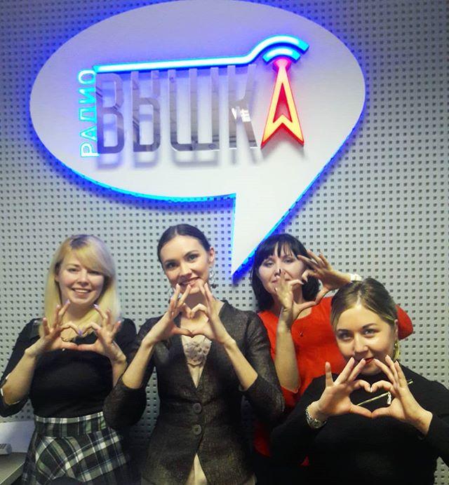 Всем любви! Самый романтичный эфир Вечер Online в день Святого Валентина.