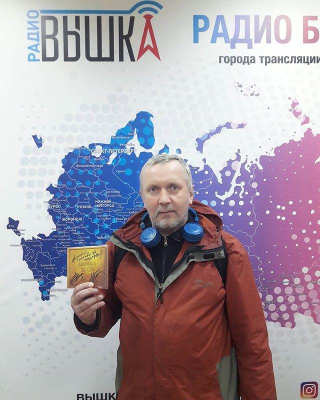 Дарим призы за комментарии! Слушай эфир шоу Вечер Online, заходи в нашу группу Вконтакте,  задавай вопросы гостям под постом-анонсом ...