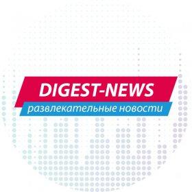 Digest-news