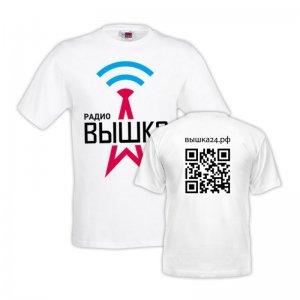 Фирменная футболка радио Вышка