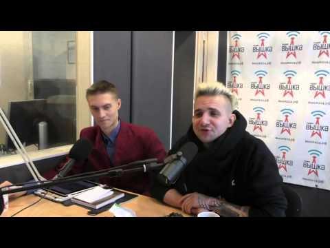 Александр Волков на радио Вышка